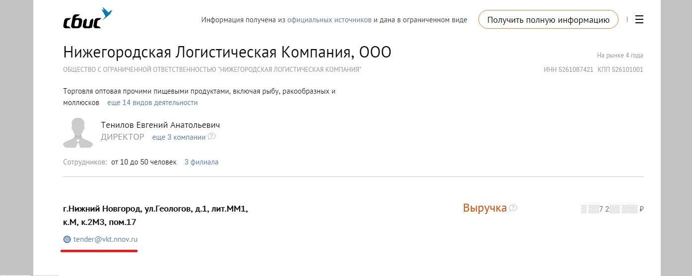 9b25585e05bfe0f48a1e0d3bdb358b6b Елизавета Солонченко обсудила школьное питание с нижегородскими журналистами - Zercalo.org